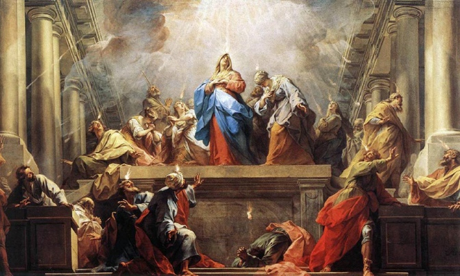 30 Days of Adoration Day 24 …come Holy Spirit